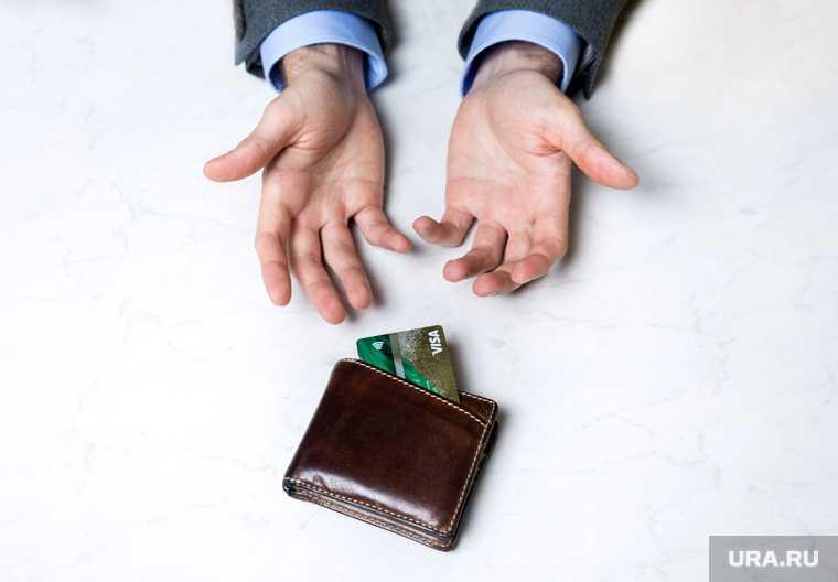 кредитные каникулы постоянно