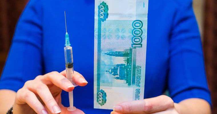 вакцина коронавирус