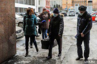 Евгений Пашков Челябинск взятка СИЗО суд отпустил прокуратура оспорила