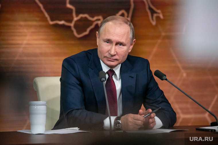 Путин Валдай