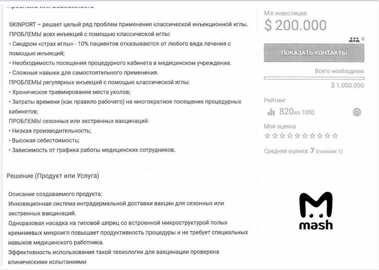 Раскрыт бизнес семьи Марии Певчих. Соратница Навального могла иметь доступ к невидимым уколам. Фото