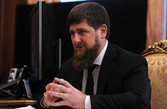 Кадыров с днем рождения