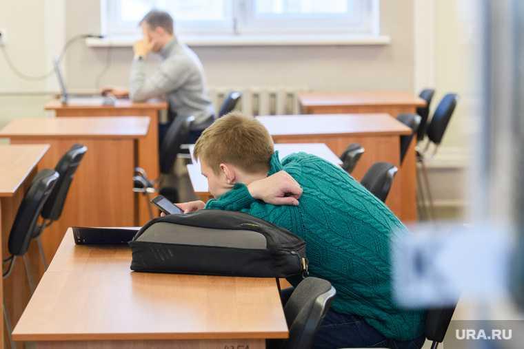 выплата студентам