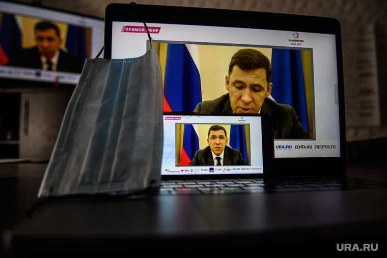 ограничения из-за коронавируса в Свердловской области