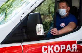 Екатеринбург скорая помощь получила 30 автомобилей меценаты фонд святой екатерины