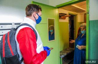 как помогают волонтеры коронавирус