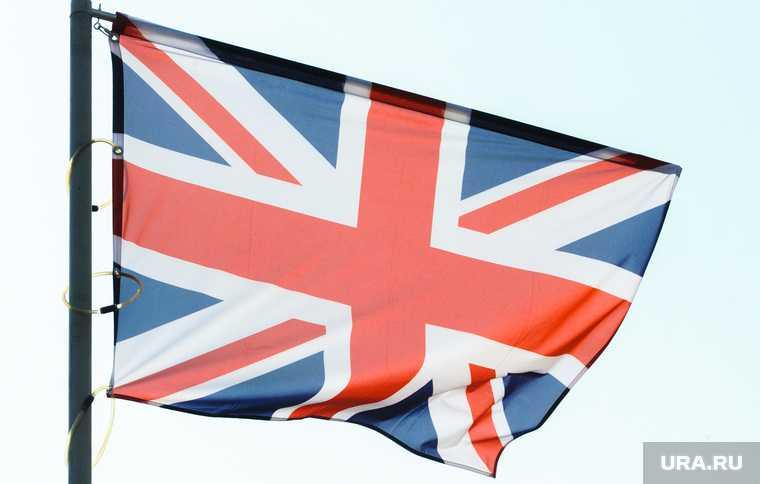 Великобритания ввела санции против россиян по делу навального