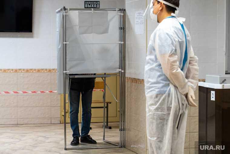 Екатеринбург выборы в гордуму досрочное голосование