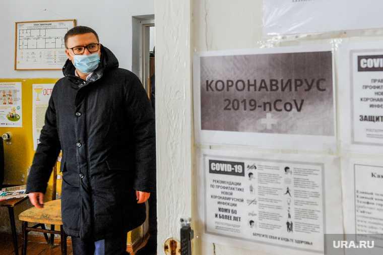 Поездка Алексея Текслера по ФАПам Красноармейского района. Челябинск