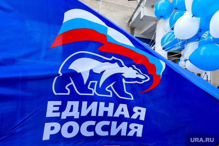 единая россия список единая россия выборы госдума