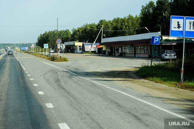 Челябинск Екатеринбург трасса