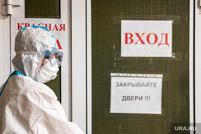 коронавирус Свердловская область повторное заражение
