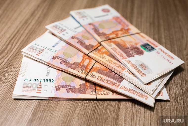 банки хранение накопительная пенсия