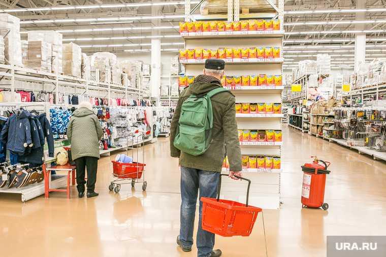 Госдума продуктовые сертификаты малообеспеченные россияне