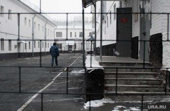 Екатеринбург СИЗО коронавирус вспышка