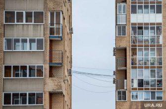 рефинансирование ипотеки выгода
