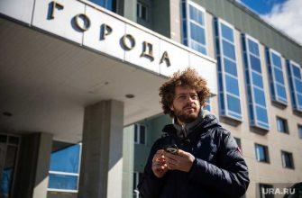 Варламов самые опасные города России