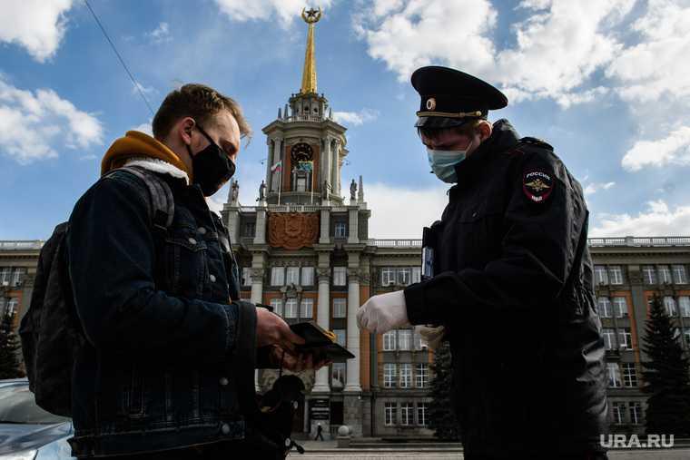 Пятнадцатый день вынужденных выходных из-за ситуации с CoVID-19. Екатеринбург