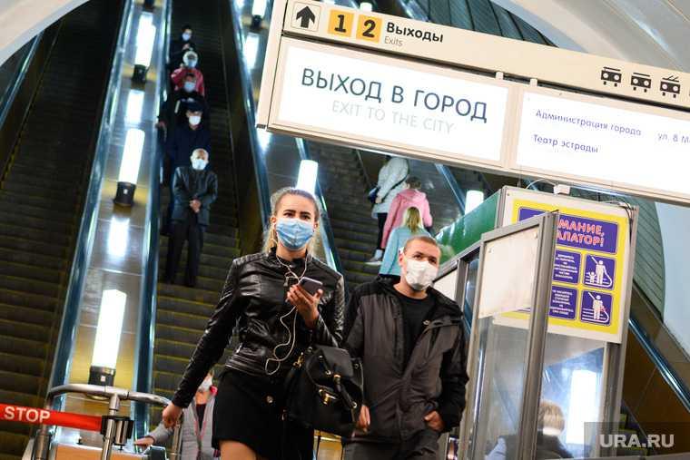 Масочный режим в екатеринбургском метрополитене. Екатеринбург