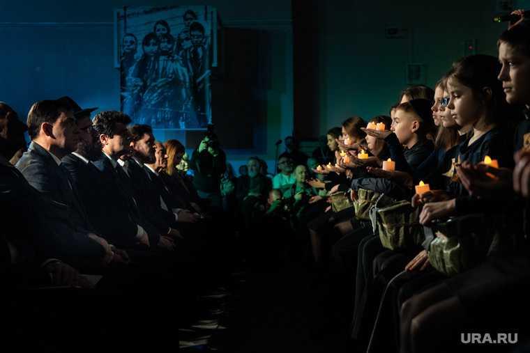 Торжественная церемония, посвященная Дню памяти жертв Холокоста. Екатеринбург