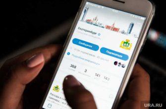 цены мобильный интернет трафик