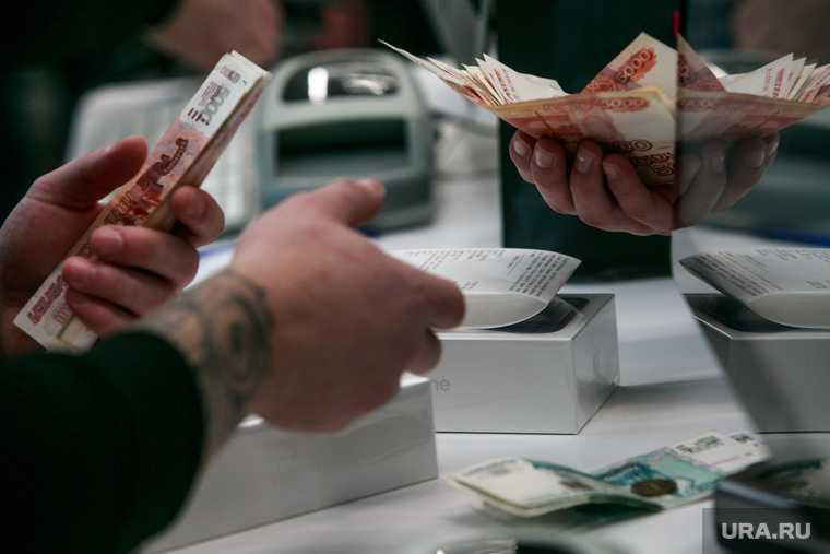 Центробанк не прогнозирует деинфляцию