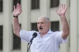 покушения Лукашенко на граждан РФ