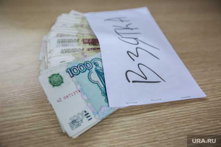коррупция чиновники оправдание стихийные бюедствия ограничения чиновникикоррупция законопроект Госдума