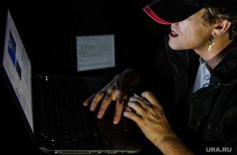 хакеры взлом микрософт