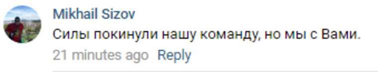 Россия осталась без медалей молодежного чемпионата по хоккею. «Набрали клоунов»