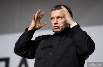 Соловьев обвинил Боню в появлении поколения уродцев