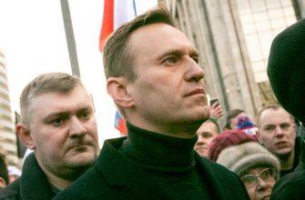 США Россия Навальный