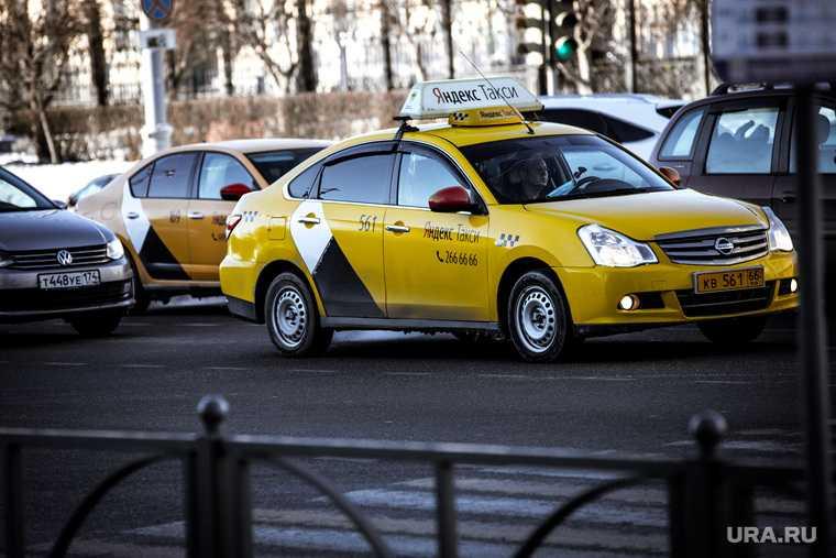 сколько стоит такси в Тюмени