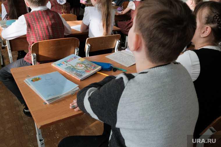 новости хмао дистанционное образование сколько учеников в югре болеет коронавирусом школьников дистанционное обучение дистант в хм очная форма обучения