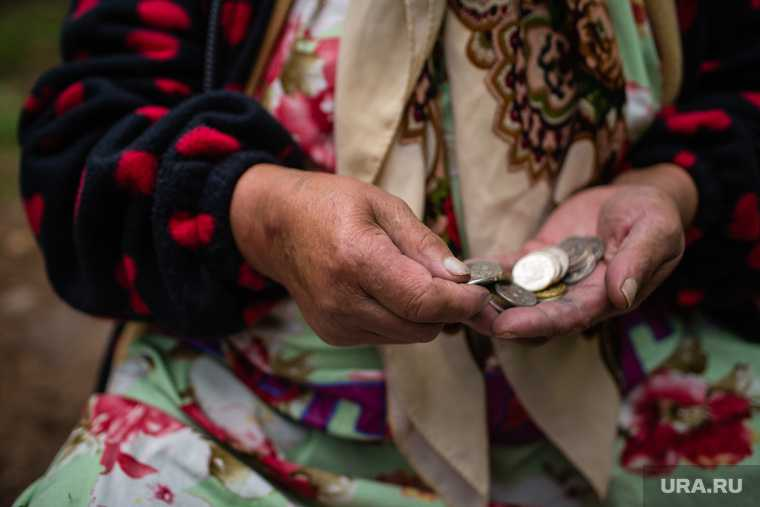 Пенсионный фонд долги пенсионеры