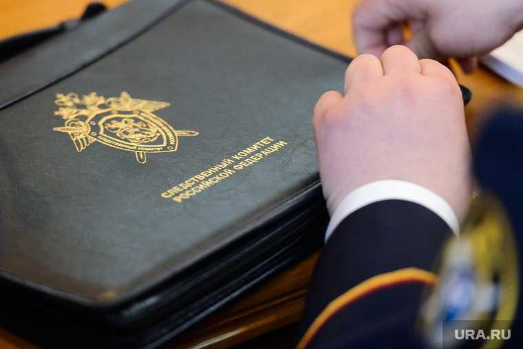 возбужденные дела халатность прокуратура ХМАО