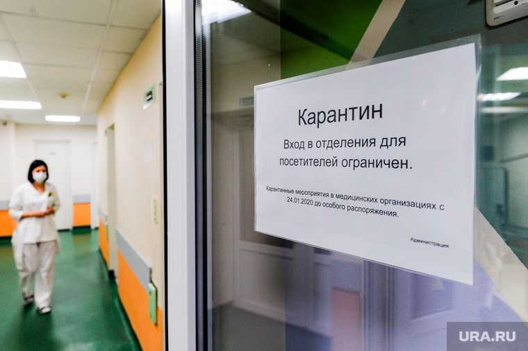 новости Пермского края