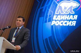 выборы в Госдуму 2021 Свердловская область