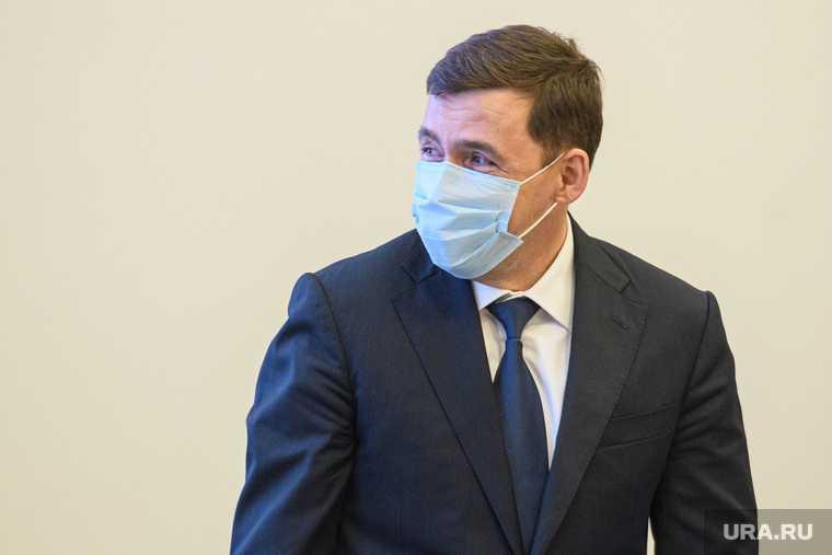 губернатор Свердловская область Евгений Куйвашев график неделя планы