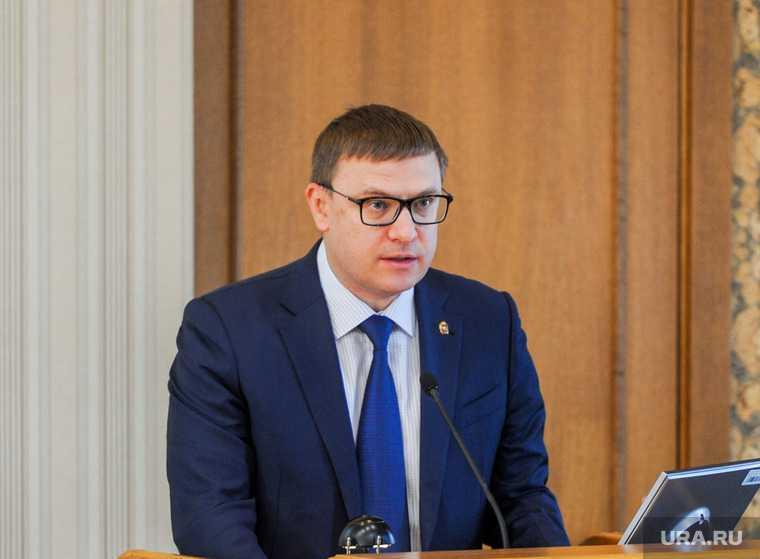 Челябинская область Текслер губернатор поручение главам уборка снега тротуары прививочная кампания