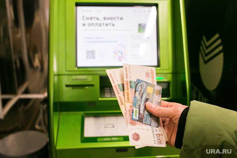 Екатеринбург пенсионер мошенник обман лжеадвокат