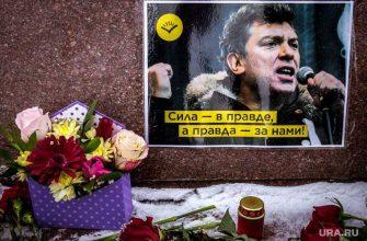 Борис Немцов шествие Екатеринбург