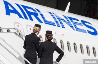 пермский край продает самолет