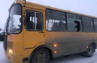 Челябинская область школьный автобус дети ГИБДД прокуратура ДТП авария