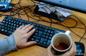 Екатеринбург сайты органов власти хакеры Навальный