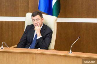 свердловский губернатор списки кандидатов в депутаты заксобрание