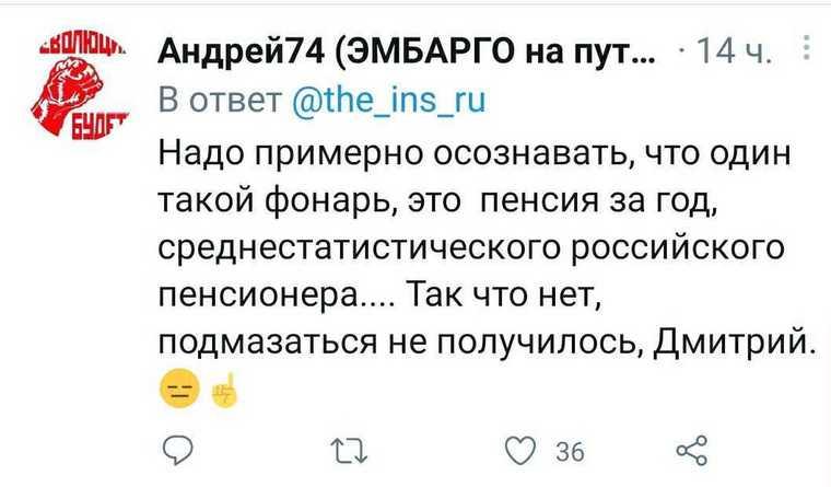 В соцсетях посмеялись над фонарем Медведева в день флешмоба. «Бунтарь какой»