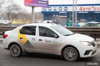 Екатеринбург изнасилование такси разбой
