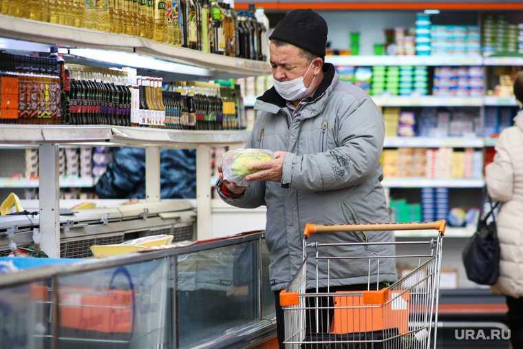 рост цен Свердловская область зарплаты статистика
