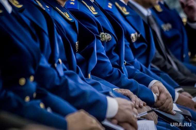 прокуратура Свердловской области назначение отставка Сергей Охлопков
